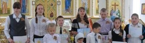 Итоговое выступление воспитанников воскресной школы...