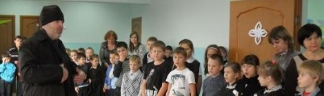 В гости к школьникам