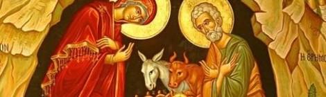 Христос раждается, славите!