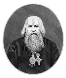 Святитель Игнатий Бранчанинов
