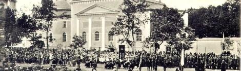 Фоторепортаж с празднования 100-летия прославления святителя Иоасафа