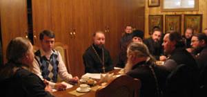 Заседание духовенства II Белгородского благочиния