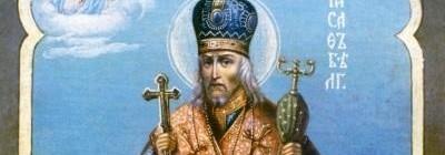 Крестный ход к юбилею прославления Святителя