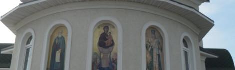 Освящение икон