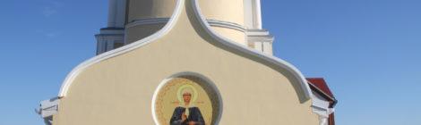 Престольный праздник в храме Всех святых в земле Российской просиявших